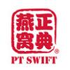 PT SWIFT正典燕窝